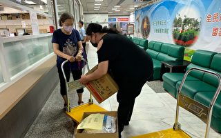 嘉義市政府協助轄內社福機構採購防疫物資