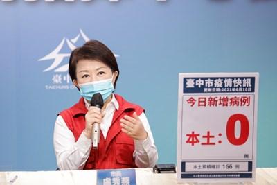 台中國軍總醫院護理師確診 疑脫防護衣染疫