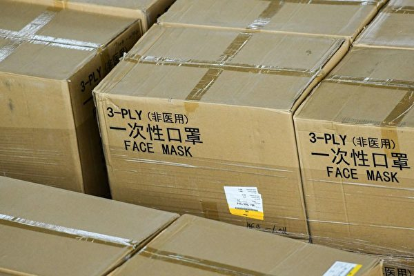 德衛生部擬將中國口罩送弱勢群體 遭各黨派炮轟
