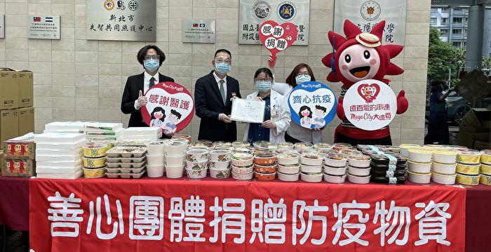 遠百暖送 2400個便當、50箱泡麵挺亞東醫院