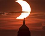 组图:精彩瞬间 2021年火环日食奇观