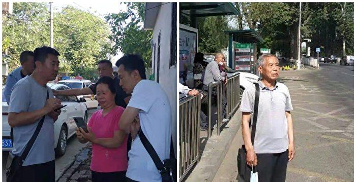 北京警察夜間清理訪民 遼寧姜家文被帶走