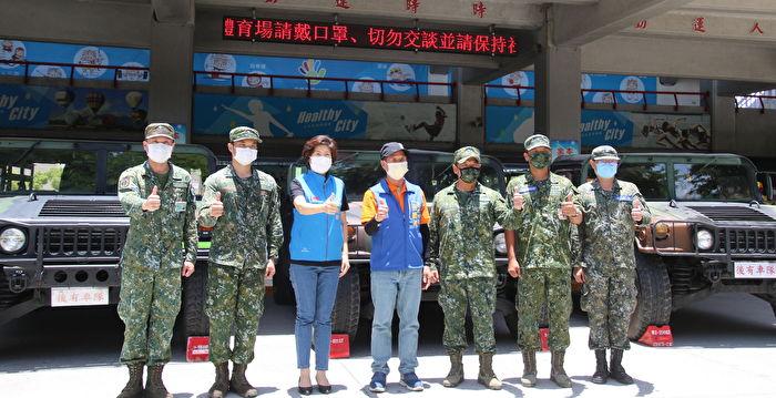 陸軍化學兵支援 臺東市周邊大消毒