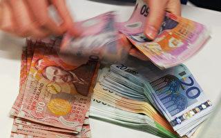 定期存款人的利息比四年前減少數十億紐幣