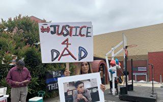 儿子遭枪杀 两母亲控司法不公 吁罢免贾斯康