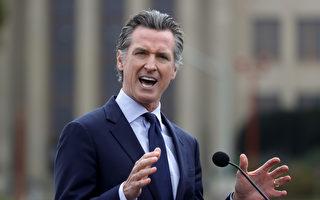 加州三议员质询纽森:为何拒绝结束紧急状态