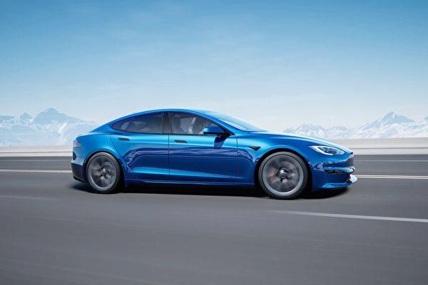 """""""加速史上最快""""特斯拉推出Model S Plaid"""