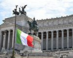 意大利對中政策急變 學者:反共聯盟成形