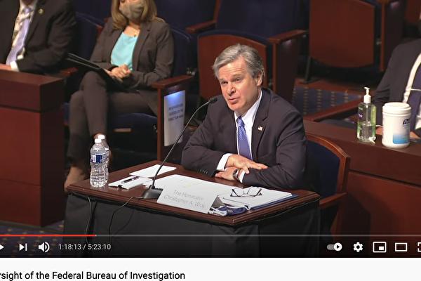 FBI籲更積極用《外國代理人法》對抗中共影響