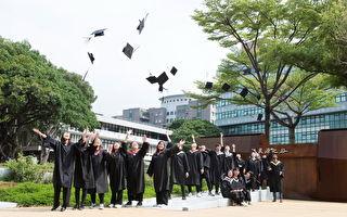 中原線上畢業式+AI登場  祝福畢業生