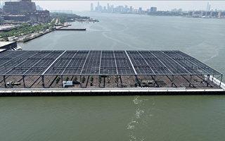 曼哈頓76號碼頭開放 嶄新文化休閒空間