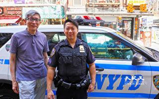 「與五分局同在」 紐約華警書寫社區故事