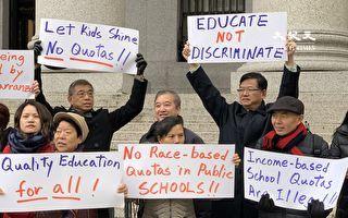 全市36个教育委员会成员选出 多名华人当选