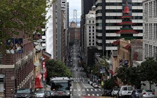 舊金山免費公交試點項目 市長有意否決