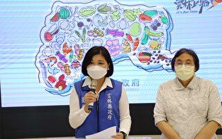 张荣味插队打疫苗衍生争议 张丽善公开说明