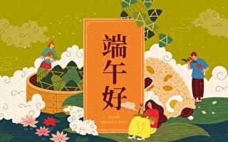 端午节俗蕴藏哪些阴阳五行的道理?