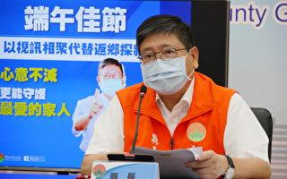 竹县新增12例确诊  竹东2长照机构爆发群聚