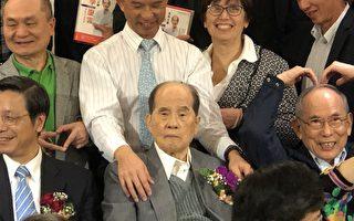 台灣疫苗之父李慶雲辭世 享壽94歲