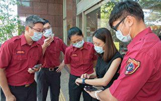血氧仪难求 台厂商捐市值逾400万智慧手表给消防员