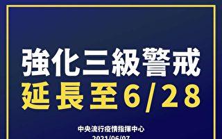 翁章梁呼吁端午不出游 全民宅家撑台湾