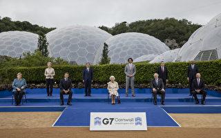 七国峰会周五开场 中国问题是最紧迫议题
