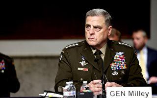 美最高将领:中共缺乏军事能力 短期难攻台湾