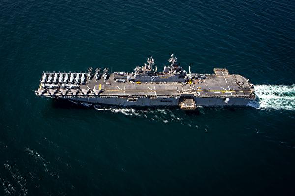 美军的黄蜂级两栖攻击舰,也是中共最新075型两栖攻击舰模仿的对象。(美国海军)