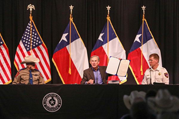 德州推出最新邊境安全政策 計劃自建邊境牆