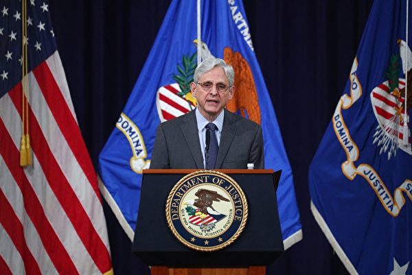 美司法部长:将保障公民投票权 关切选举审计