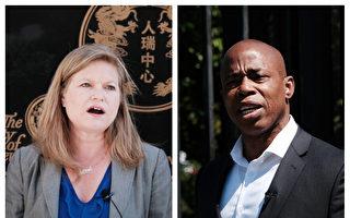 纽约市监督机构选贾西亚为市长第一人选