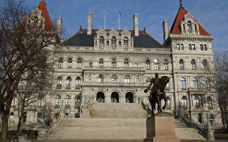 紐約州議會通過撥款 支持對庫默彈劾調查