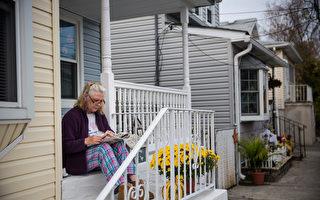纽约史坦顿岛地产市场疫情中未见动荡