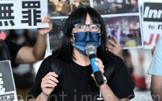 七一前夕 香港支联会副主席邹幸彤再被捕