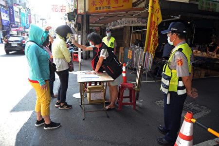 台灣12日增250例本土病例 26例死亡