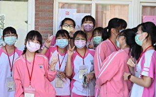朴子国中参加110年度国中会考成绩优异