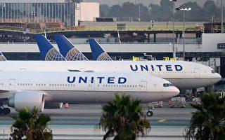 美联航:旅行需求回升 雇员不须休无薪假