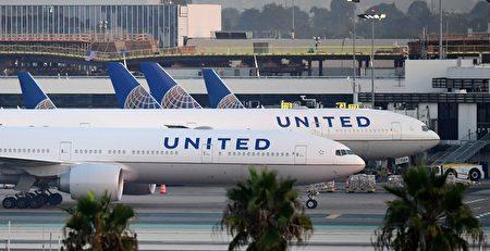 美聯航:旅行需求回升 雇員不須休無薪假