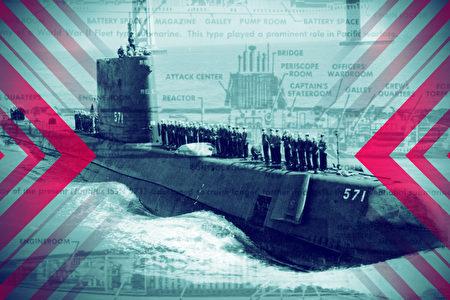 【時事軍事】美國核潛艇 悄悄主宰海洋67年