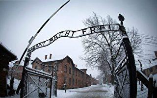 解放奥斯威辛集中营老兵谢世 纳粹式罪行仍在