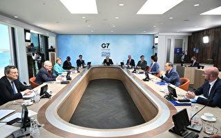 美官员:G7就中共倾销和人权侵犯达共识