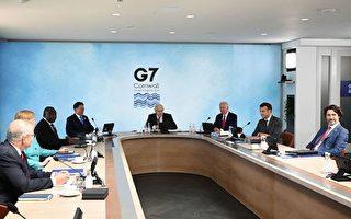 G7談及中國議題時 一度切斷會議室網絡