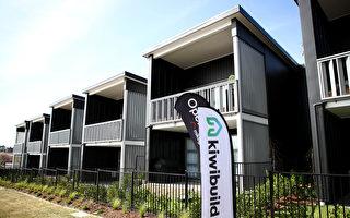 政府新政:10月起新建房可以租金抵利息