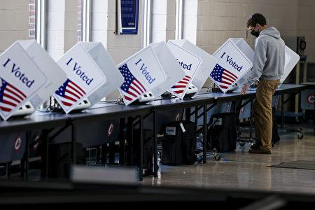 共和黨將反社會主義作2022中期選舉宣傳重點