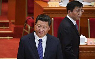 王友群:王沪宁可能被取代的六个信号