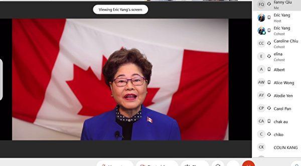 圖:6月12日,溫哥華舉辦了「青壯年在加拿大參與公共事務這條路」線上座談會。(邱晨/大紀元)