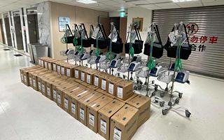 賈永婕募捐252台「救命神器」 指揮中心也買500台