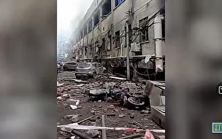 田雲:黨媒頭版提大爆炸 事故多發中共不安