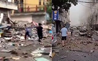 田云:湖北十堰大爆炸 官媒报导曝疑点和隐情