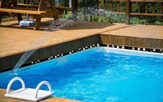 6岁女孩家庭聚会中失踪 被发现在后院泳池中溺毙