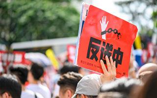 「6.12全球聲援香港」加拿大多地舉行活動